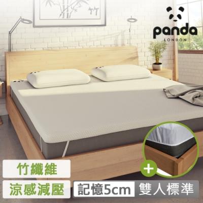 【英國Panda】甜夢薄床墊+保潔墊-雙人標準(涼感減壓 5cm記憶床墊 床包式防水保潔墊)