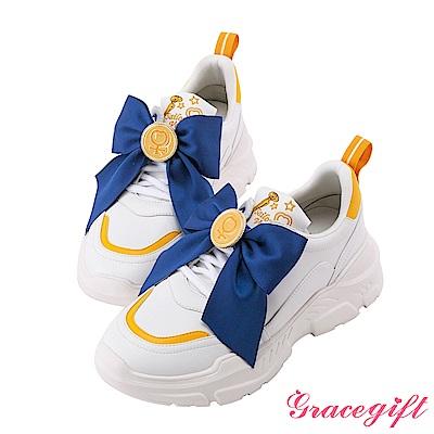 Grace gift-美少女戰士變身器緞帶厚底老爹鞋 黃