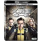 X戰警:第一戰 UHD+BD 雙碟限定版