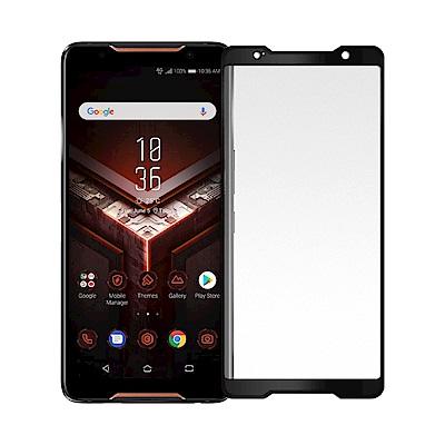 【SHOWHAN】ASUS ROGPhone 2.5D電競級霧面滿版滿膠9H鋼化玻璃貼/黑