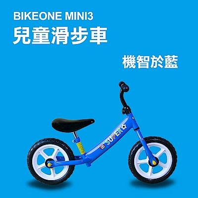 BIKEONE MINI3 12吋兒童平衡車 兩輪車滑步車 兒童溜溜車