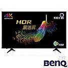 [無卡分期-12期]BenQ 65吋 4K HDR護眼連網大型液晶+視訊盒 J65-700