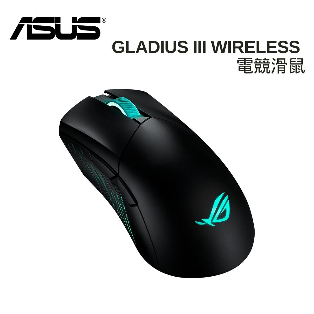 ASUS 華碩 ROG Gladius III Wireless 無線電競滑鼠