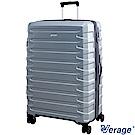 Verage 維麗杰 29吋璀璨輕旅系列行李箱(銀)