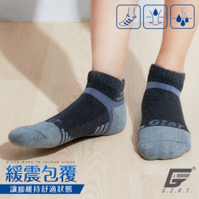 GIAT台灣製類繃萊卡運動機能襪(男女適穿/深灰)