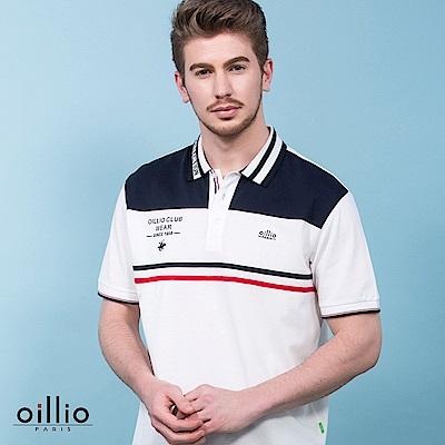 歐洲貴族oillio 短袖POLO 電腦刺繡 拼接設計 白色