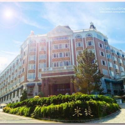 溪頭米堤大飯店 經典雙人房(一泊二食)