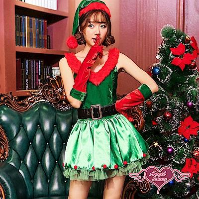 角色扮演 俏皮精靈 聖誕風格連身裙派對表演服(綠F) AngelHoney天使霓裳