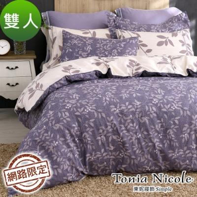 Tonia Nicole東妮寢飾 微香映葉100%精梳棉兩用被床包組(雙人)
