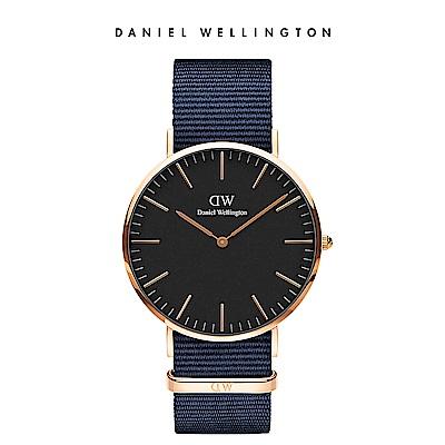 DW 手錶 官方旗艦店 40mm銀框 Classic 星空藍織紋錶