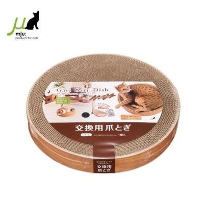 【2入組】日本Gari Gari Wall(MJU)圓盤可換式貓抓板 (補充包)(AIM-CAT017-1) (購買第二件贈送寵鮮食零食1包)