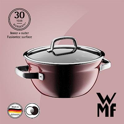 德國WMF Fusiontec 調理鍋24cm 4.0L (赭紅色)