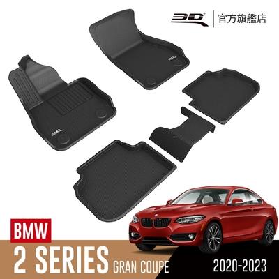 3D 卡固立體汽車踏墊 BMW 2 Series Gran Coupe 2020~2023 F44