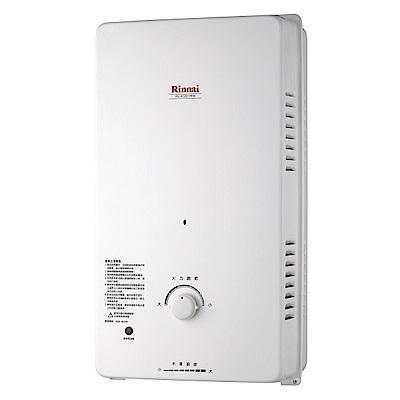 (全省安裝)林內12公升屋外自然排氣熱水器桶裝瓦斯RU-A1221RFN_LPG