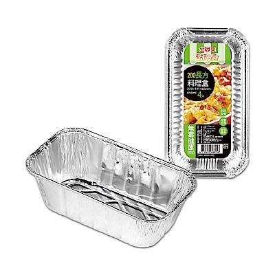 點秋香 200長方料理盒(4入)