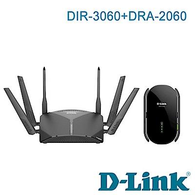 D-Link 友訊 DIR-3060 KIT Gigabit W