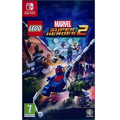 樂高漫威超級英雄 2 MARVEL SUPER HERO- NS Switch 中英文歐版
