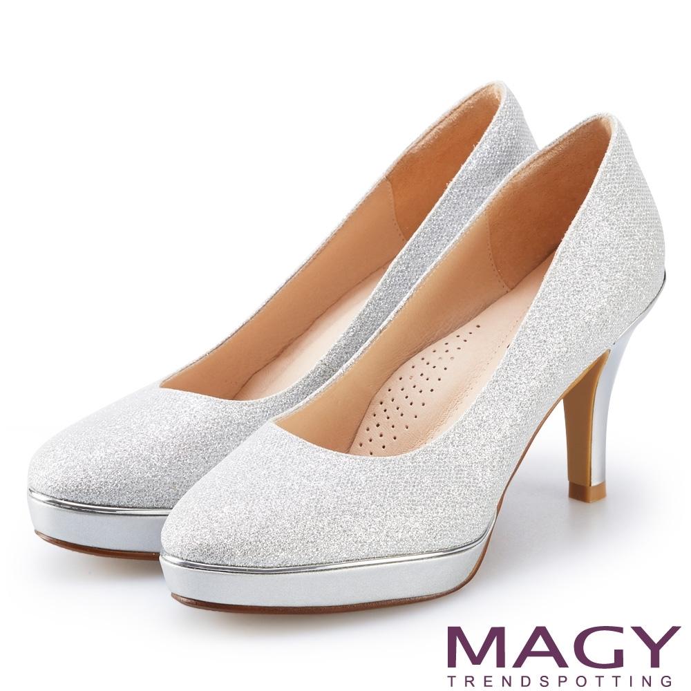 MAGY 閃爍鑽石金屬花嫁 女 高跟鞋 銀色