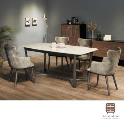 Hampton伊亞娜人造石面餐桌椅組-1桌4椅