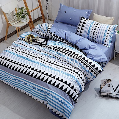 La Lune 台灣製經典超細雲絲絨雙人加大兩用被床包四件組 藍城