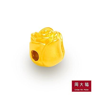 周大福 玫瑰花黃金路路通串飾/串珠