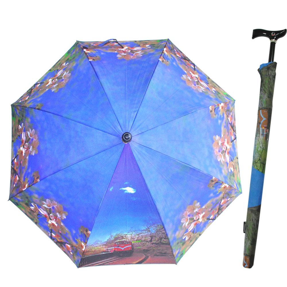 阿里山風情長柄自動傘(藍)