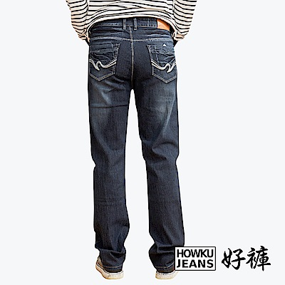 鬼洗復古電繡造型牛仔褲