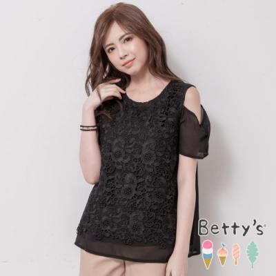 betty's貝蒂思 雪紡露肩簍空蕾絲上衣(黑色)
