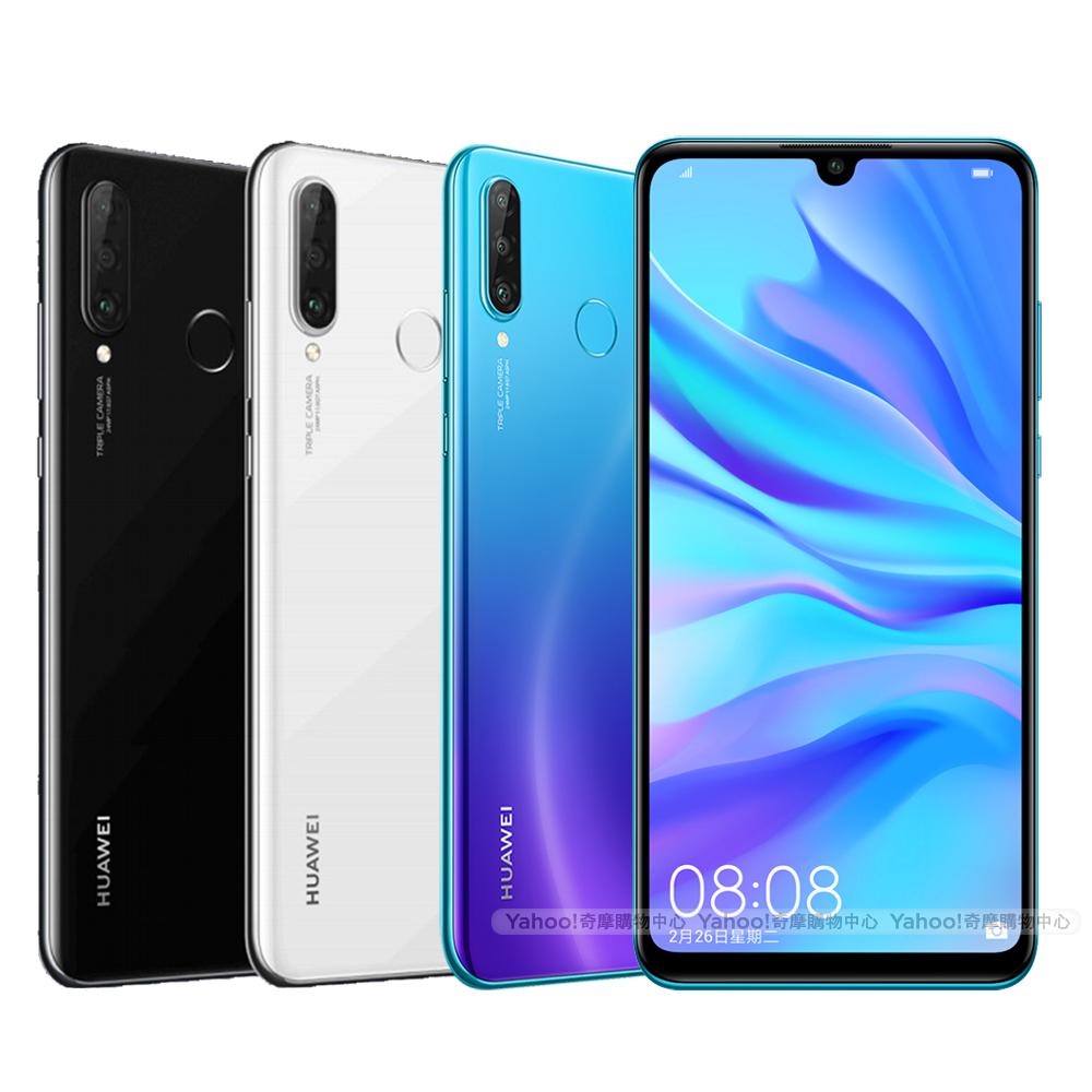 HUAWEI Nova 4e(6G/128G) 6.3吋智慧型手機