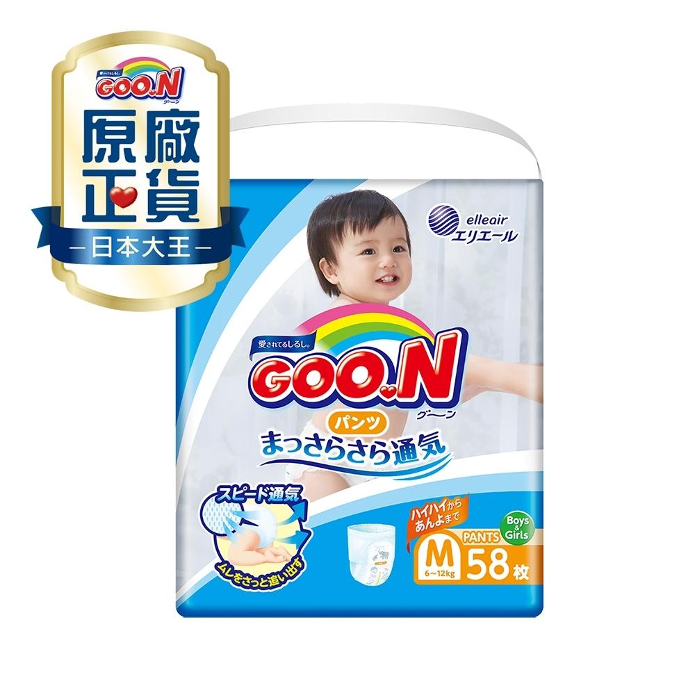 日本大王境內版透氣舒柔褲型M 58片/包