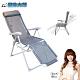 健身大師 – 全鋁合金零重力168度躺椅-宇宙銀灰 product thumbnail 1