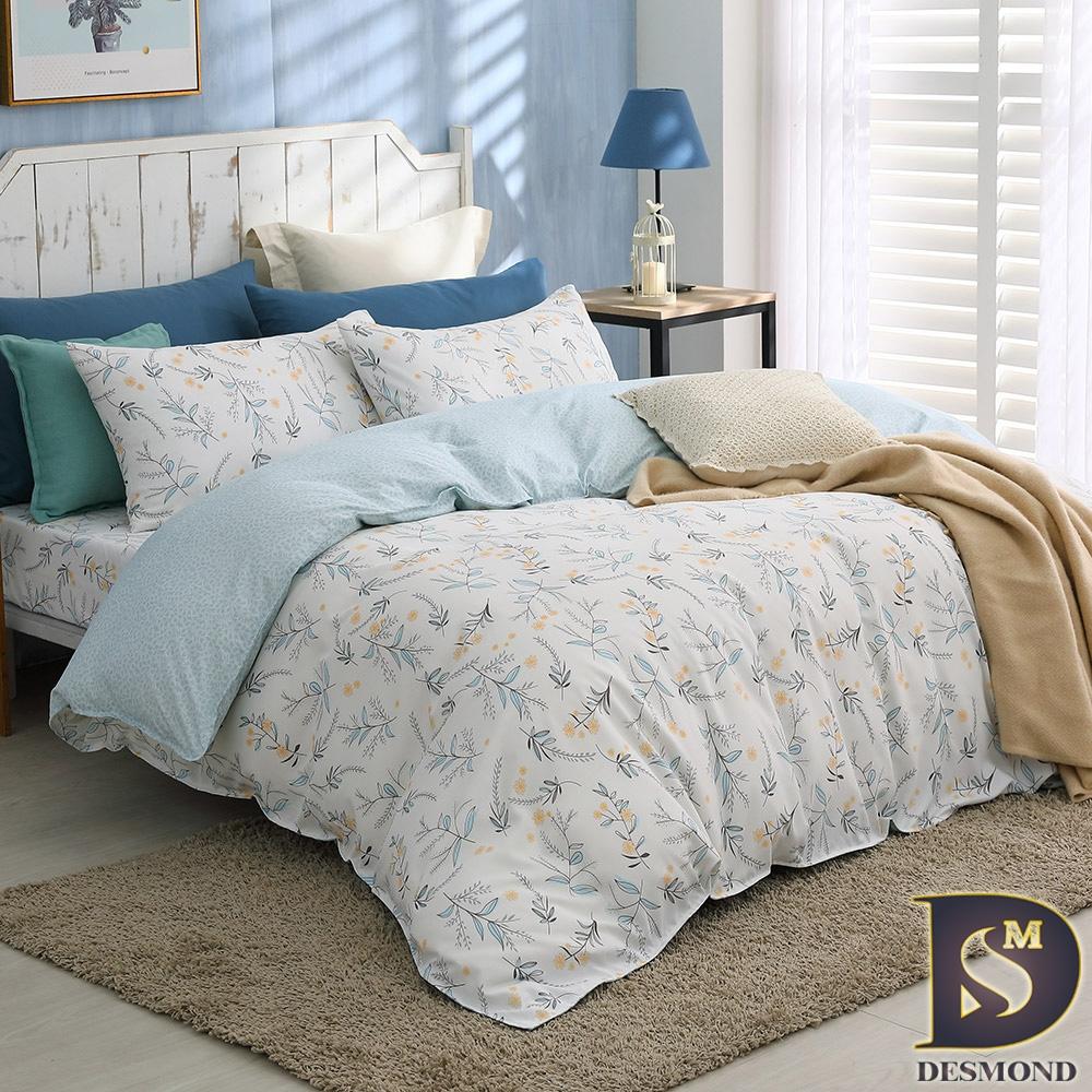 (贈防水洗衣籃) 岱思夢 3M天絲床包兩用被組 單雙加特大TENCEL 多款任選 (蟬鳴吱吱)