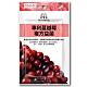 MIHONG專利蔓越莓複方益菌(30顆/包) product thumbnail 1