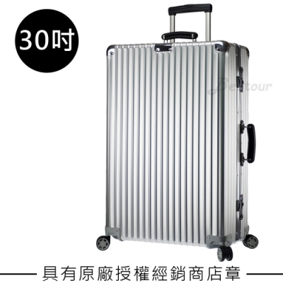 Rimowa Classic Check-In L 30吋行李箱 (銀色)