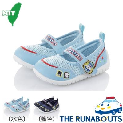 Sanrio三麗鷗 RB 兒童鞋 透氣抗菌防臭休閒鞋幼稚園室內鞋娃娃鞋-水&藍色