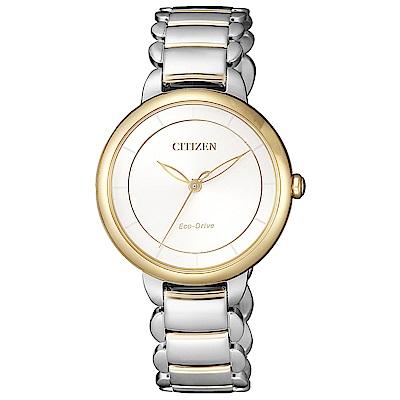 CITIZEN星辰L光動能珍珠貝時尚手錶(EM0674-81A)-半金/30mm