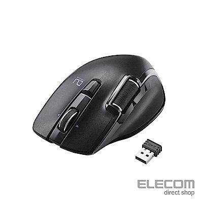 ELECOM DUAL無線巨集滑鼠(附橫向滾輪)-L