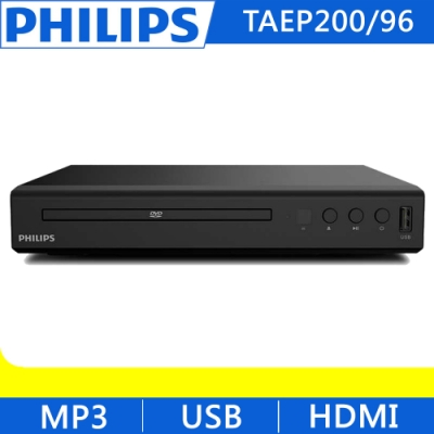 PHILIPS飛利浦 DVD播放機 TAEP200/96
