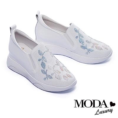 休閒鞋 MODA Luxury 細緻質感水鑽沖孔全真皮內增高厚底休閒鞋-白