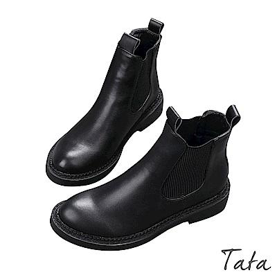 圓頭鬆緊短靴 TATA