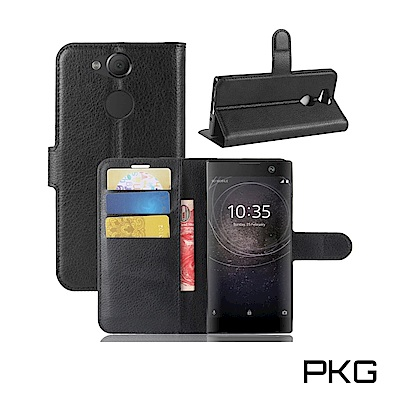 PKG SONY XA2 PLUS 側翻式皮套-經典皮套系列-黑色