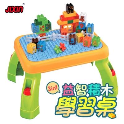 【BabyTiger虎兒寶】3in1益智積木學習桌組 - 數字樂園