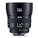 Carl Zeiss Milvus 2/50M ZF.2(公司貨)For Nikon
