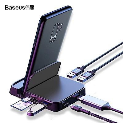 Baseus倍思 USB3.0 Type-C 七合一多功能HUB集線器 HDMI投影轉換頭