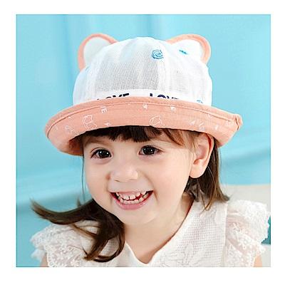 童趣春夏貓耳朵薄涼款遮陽盆帽