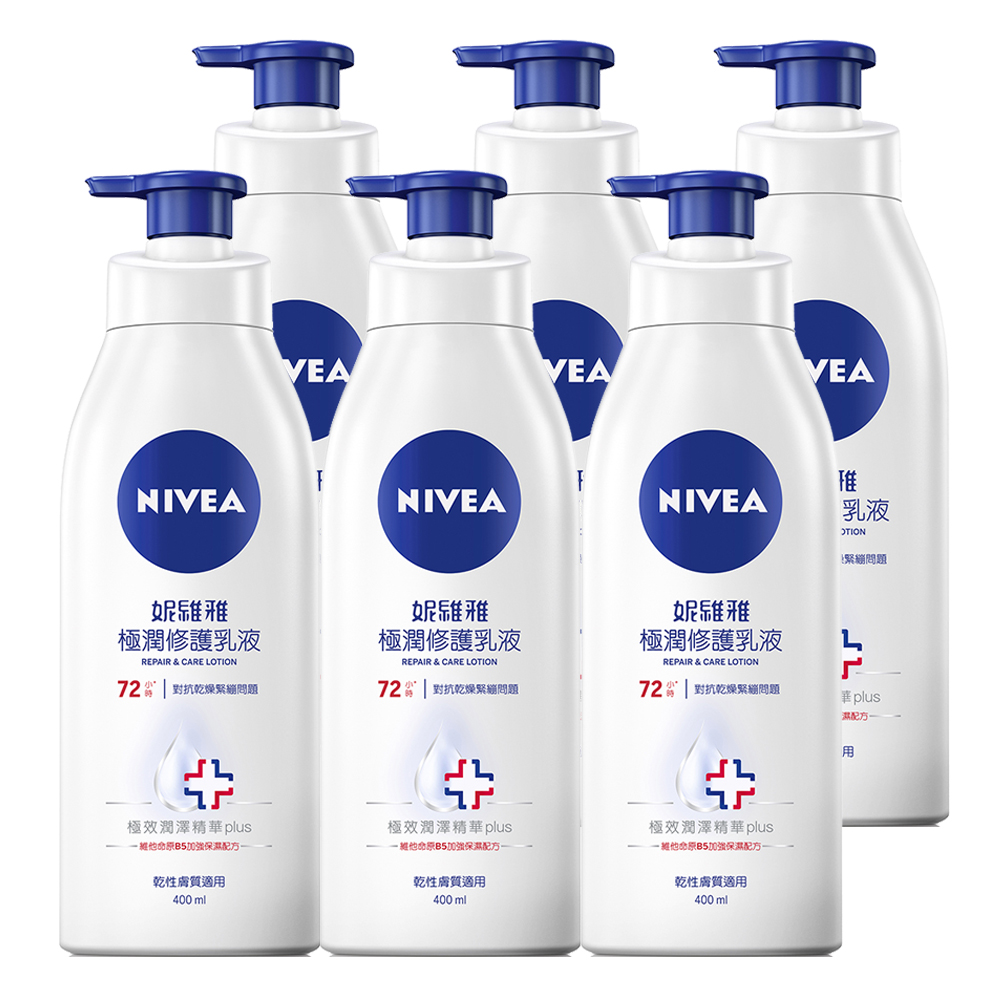 妮維雅 極潤修護乳液400ml 6入組