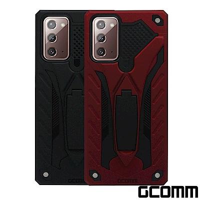 GCOMM 三星 Note20 防摔盔甲保護殼 Soild Armour