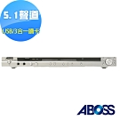ABOSS MPEG4/DivX DVD光碟機 AB-8850
