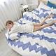 BUHO 天然嚴選純棉單人三件式床包+單人/雙人被套組