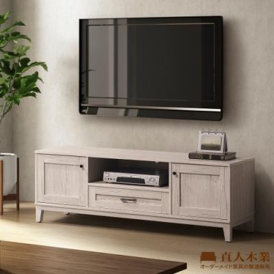 日本直人木業-COUNTRY日式鄉村風150公分電視櫃